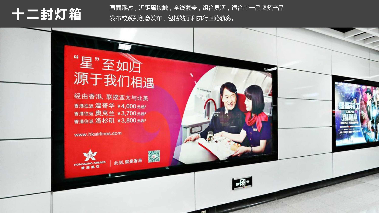 2019温州s1刊例-10.jpg