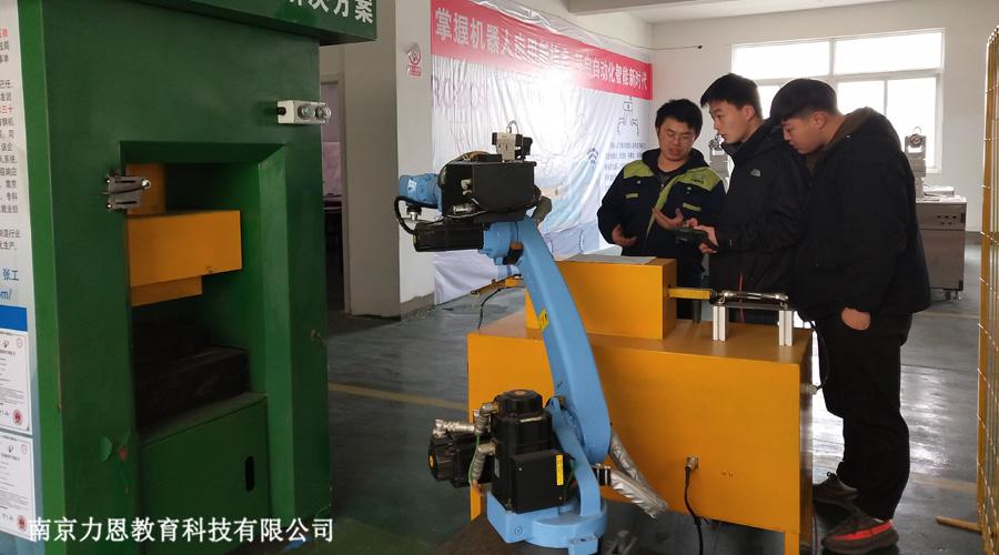 工业机器人培训61.jpg