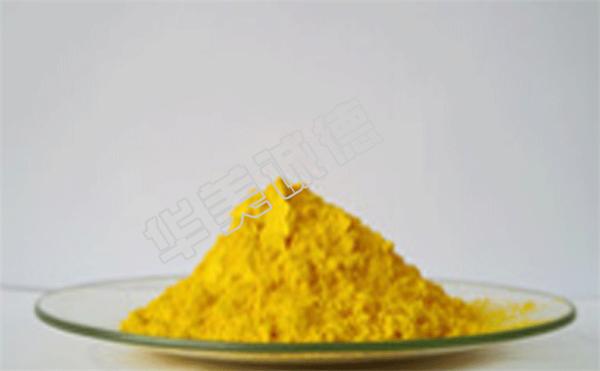氧化铁黄.png