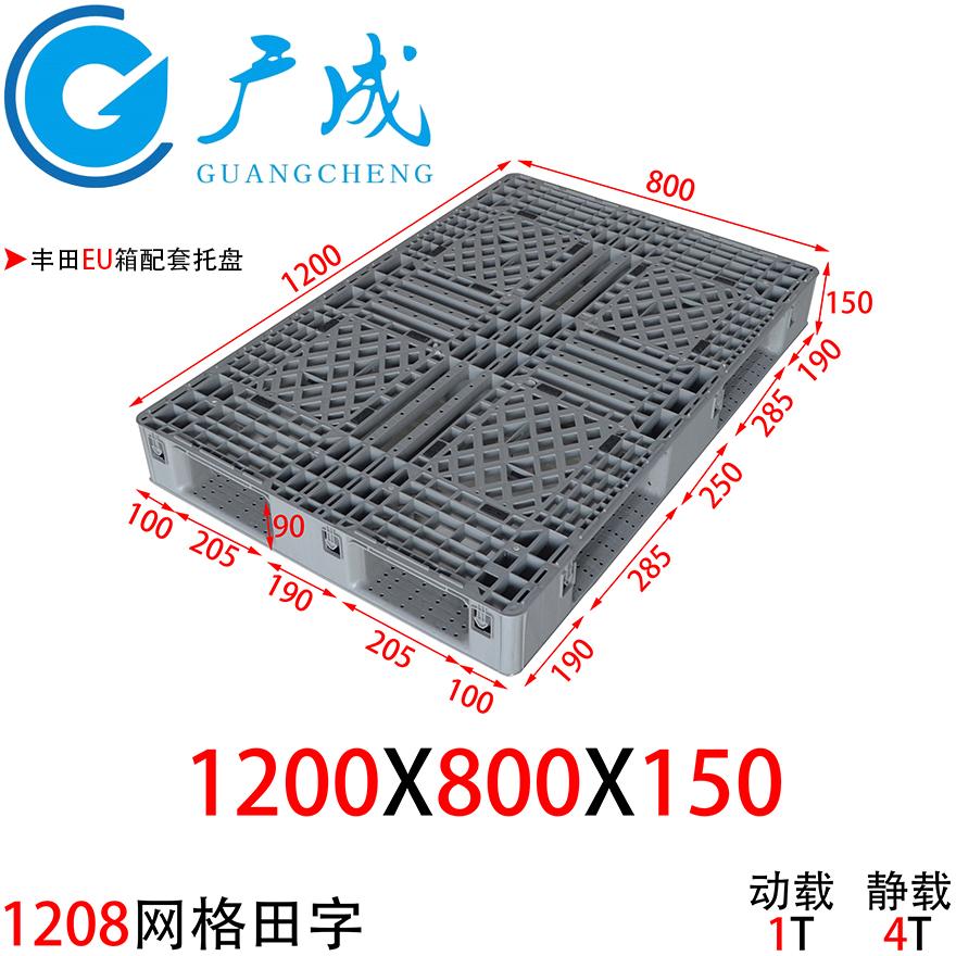 1208网格田字塑料托盘尺寸细节