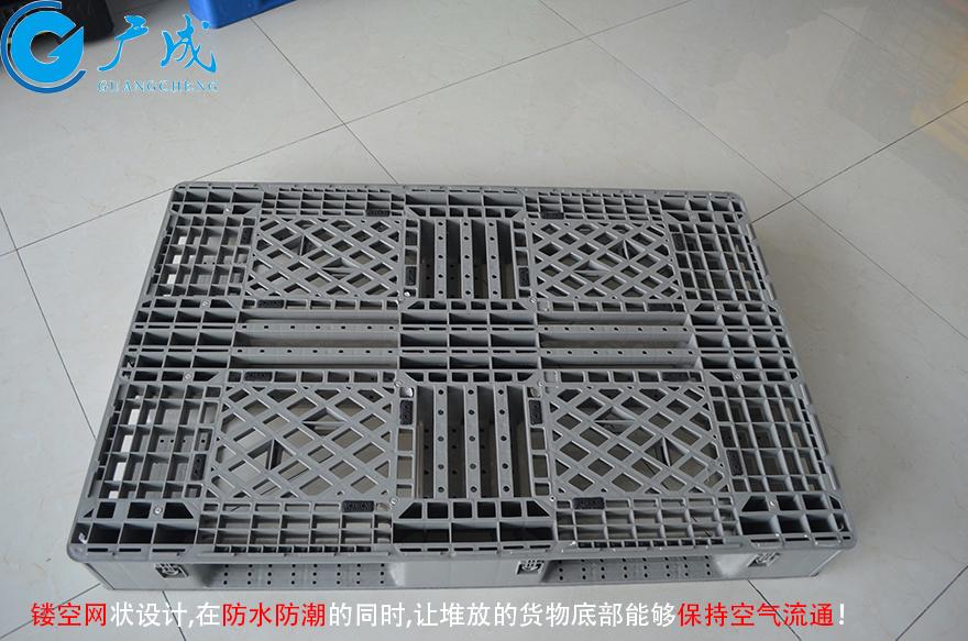 1208网格田字塑料托盘正面