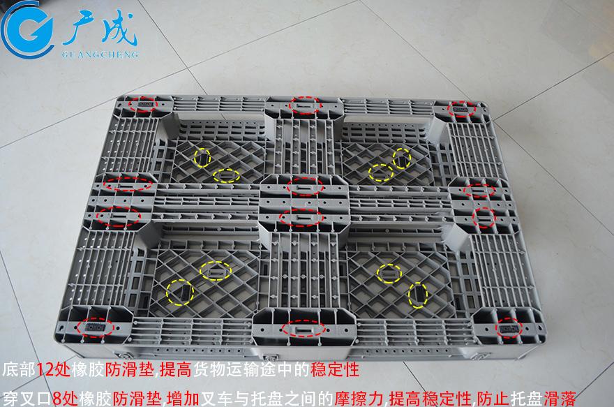 1208网格田字塑料托盘反面