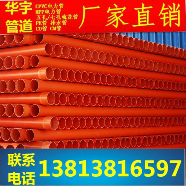 C-PVC7.jpg