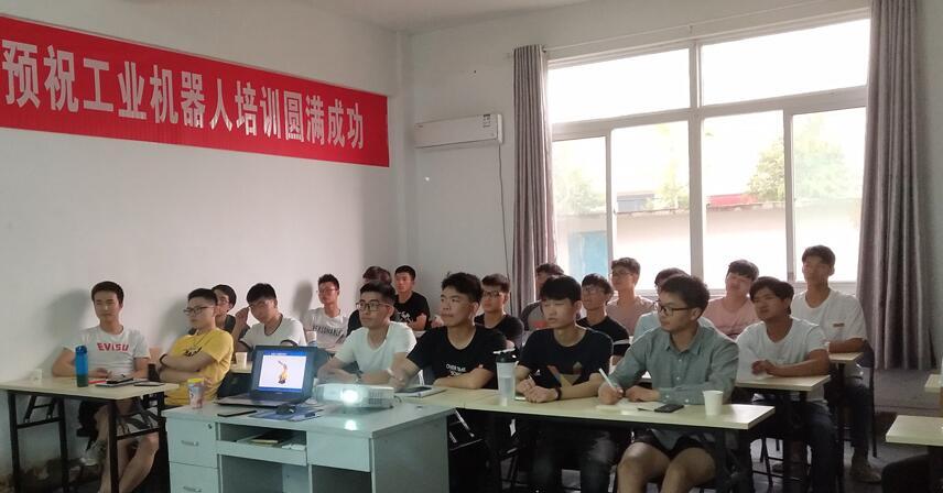 工业机器人培训2.jpg