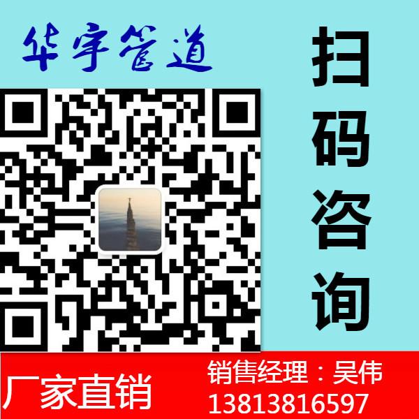 微信图片_20190309085931_副本.jpg