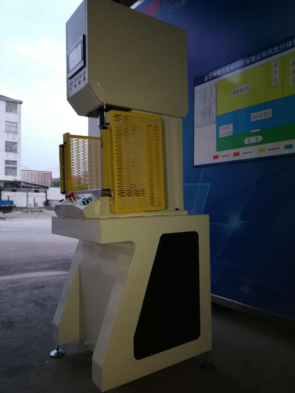 赛玛科技C型精密伺服压装机.jpg