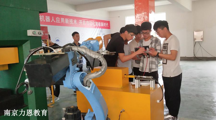 工业机器人技能17.jpg