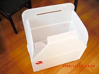 折叠箱4.jpg