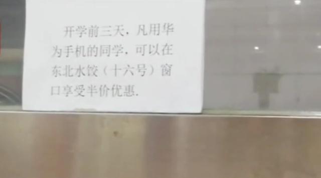 河南信阳师范学院.jpg