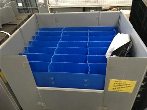 塑料围板箱 蜂窝板围板箱 睿池供应链