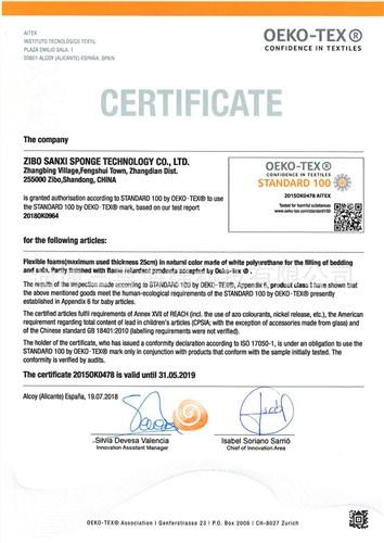 OEKO-Tex嬰兒用品一級認證海綿