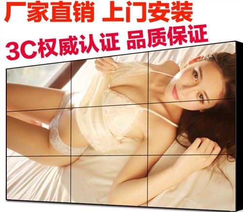 深圳市维安华科技有限公司
