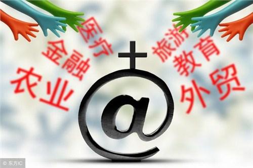 深圳市比特派网络科技有限公司