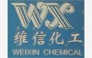 苏州炉内清洗剂生产厂家