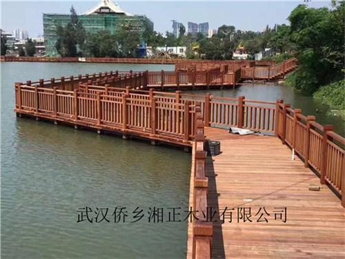黄冈户外防腐木木栈道供应商 侨乡湘正木业供应