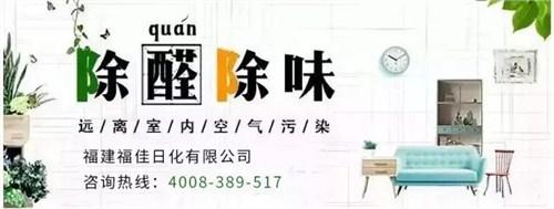 福建省云美电子商务有限公司