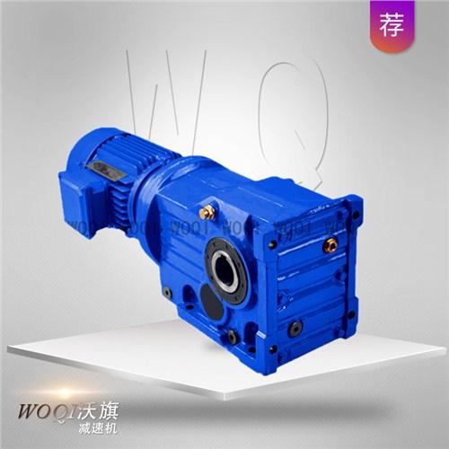 山东优质GKA77-1.5KW-4P-135.28-M1-270硬齿轮面斜齿轮减速机 信息推荐 上海沃旗机械设备供应