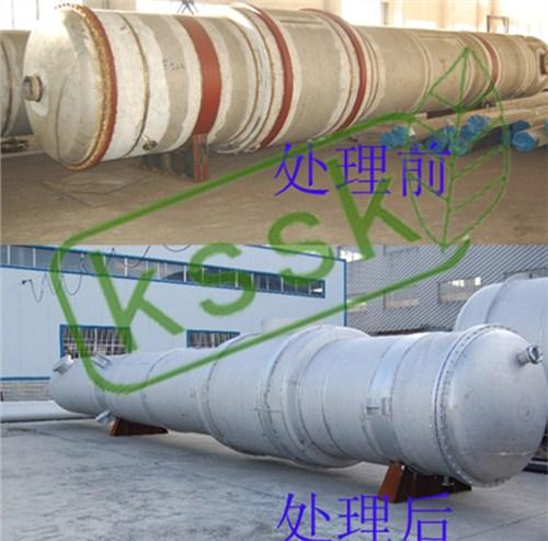 宿州不锈钢本色钝化剂厂家供应 昊坤供应