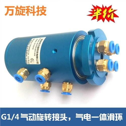 青海导电滑环 青海导电滑环供应 青海导电滑环厂家 万旋供