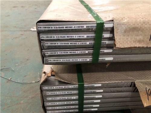 江蘇無錫304d不銹鋼板廠家 服務至上 無錫邁瑞克金屬材料供應