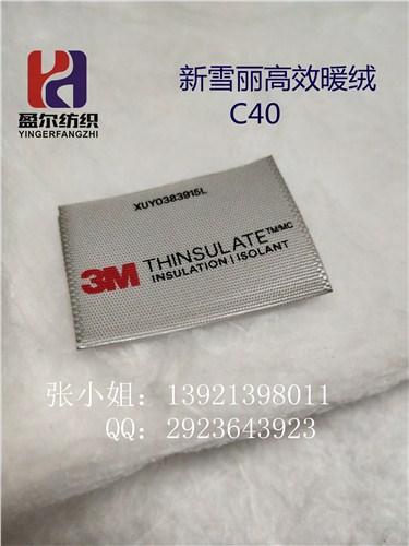 3M保温棉型号