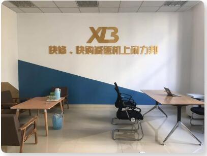 天津招聘产品介绍 闲力邦供应