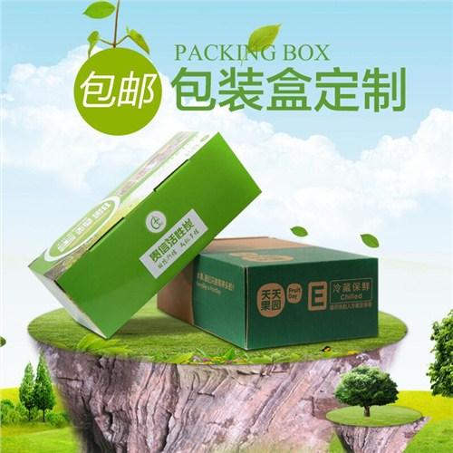 福州礼品盒生产厂商