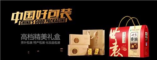 新年包装盒为什么要选择礼品盒形式的?