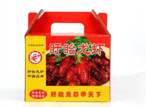 福州纸箱纸盒价格