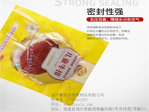 福州包装袋供应商