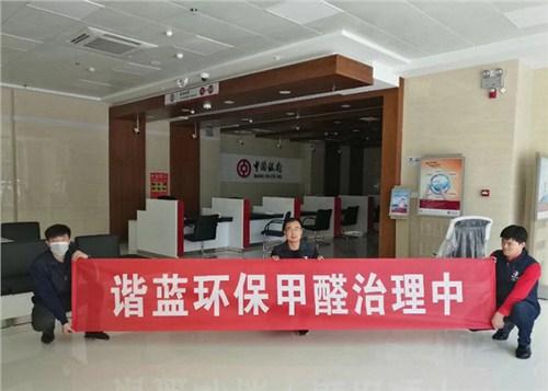 郑州除甲醛找谐蓝环保「谐蓝环保供应」