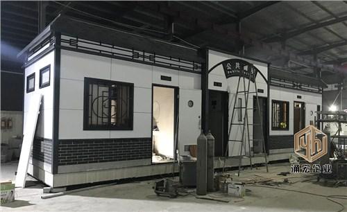 销售钢结构旅游厕所厂家直供 优质推荐「涌宏供应」