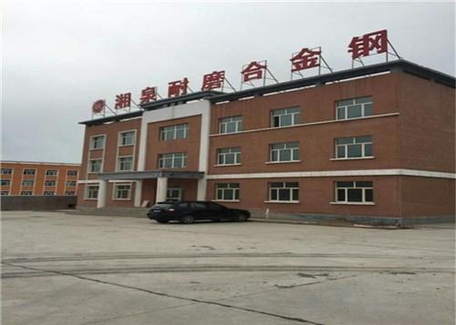 新疆双合金锤头厂家 值得信赖 湘泉耐磨yabovip168.con