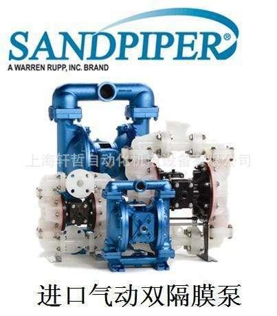 重慶SANDPIPER-勝佰德氣動隔 -軒哲供