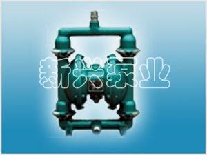 隔膜化工泵