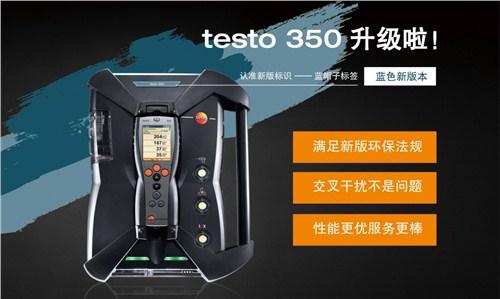 上海仪博仪器有限公司