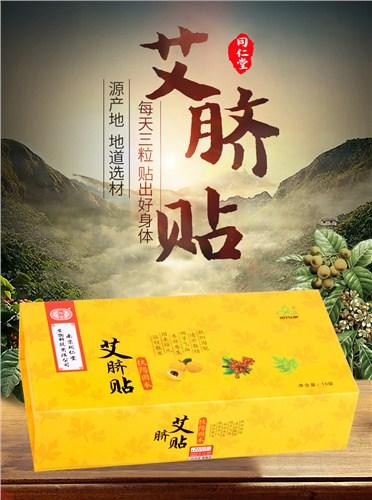 艾绒桂圆花椒作用