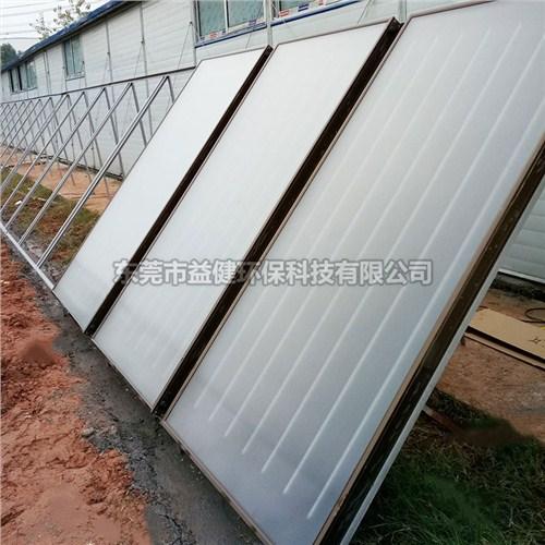 厂家直销太阳能热水器 家用不锈钢太阳能真空管