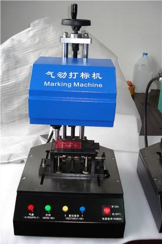 金属刻字机