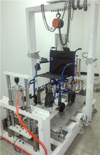 轮椅跌落测试台