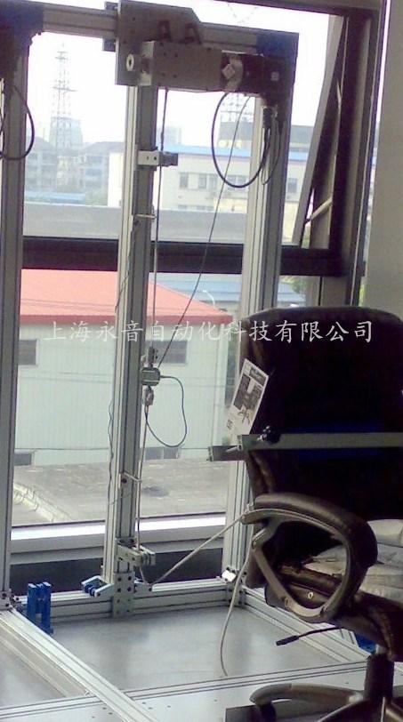 椅子结构强度试验机