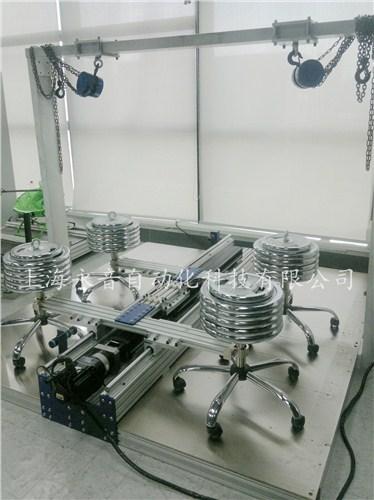 椅子脚轮耐久测试机