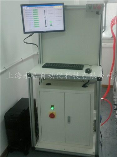 多工位联动测试控制台