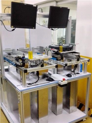 扫地机器人吸尘器综合测试设备