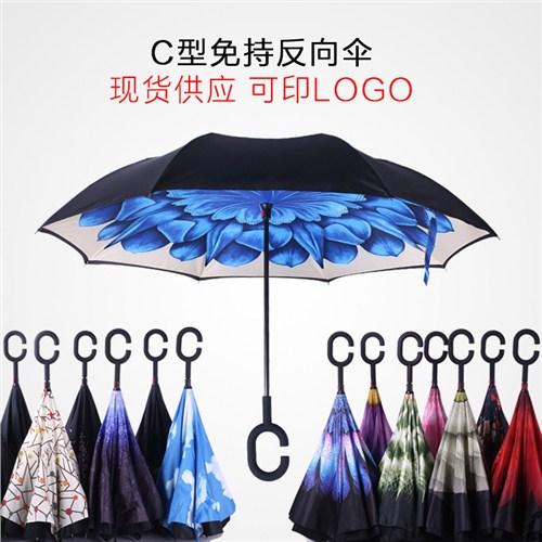 C型免持反向伞