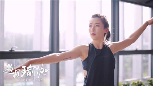 健身房瑜伽课程