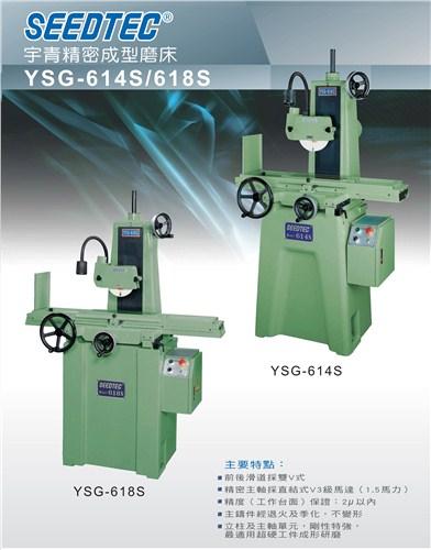 宇青YSG-618S磨床维修