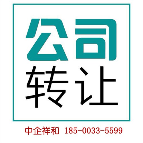 北京朝阳培训公司转让
