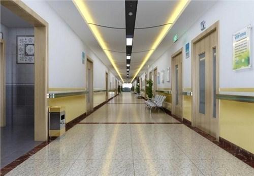 封丘醫院裝修設計哪家好 新鄉市志高建築裝飾供應