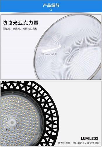 新疆LED球馆灯供应